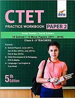 CTET Practice Workbook Paper 2   Social Studies  Social Science  10 Solved   10 Mock papers  Class 6   8 Teachers 5th Edition PDF