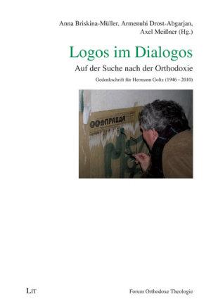 Logos im Dialogos
