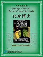 Strange Case of Dr Jekyll and Mr Hyde (化身博士)