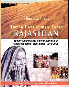 Human Development Index  Rajasthan PDF