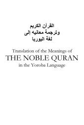 Translation of the Meanings of The Noble Quran in the Yoroba Language