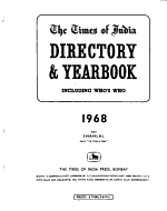 The Times of India Directory and Year Book Including Who s who PDF