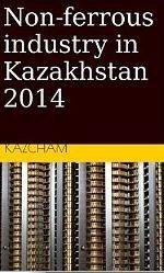 Non-ferrous industry in Kazakhstan 2014