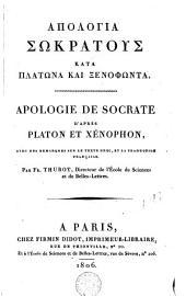 Apologia Sookratous kata Platoona kai Xenophoonta
