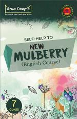 Self-Help to New Mulberry 7