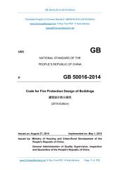 GB 50016-2014: Translated English of Chinese Standard. GB50016-2014.: Code of Design on Building Fire Protection and Prevention