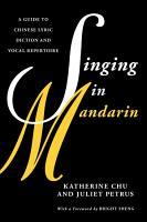 Singing in Mandarin PDF