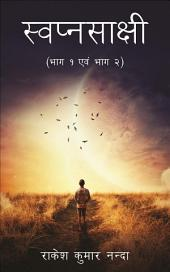 Swapnsakshi: Part-1 And Part-2