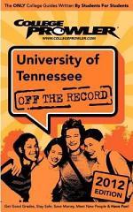 University of Tennessee 2012