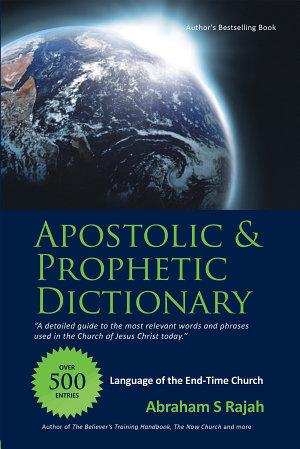 Apostolic   Prophetic Dictionary PDF