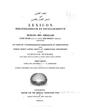 Oriental Translation Fund PDF