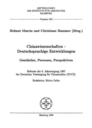 Chinawissenschaften  deutschsprachige Entwicklungen