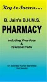 Essential Guide to Pharmacy