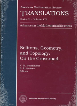 Solitons  Geometry  and Topology  On the Crossroad