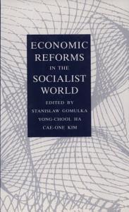 Economic Reforms in the Socialist World PDF