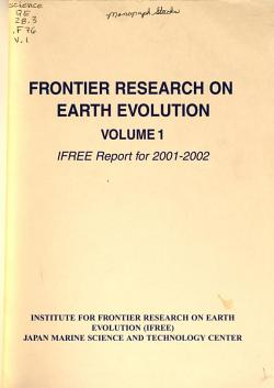 Frontier Research on Earth Evolution PDF