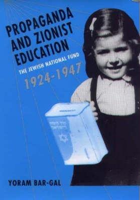 Propaganda and Zionist Education PDF
