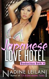Japanese Love Hotel (Interracial Lesbian Massage)