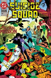 Suicide Squad (1987-) #66