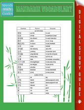 Mandarin Vocabulary (Speedy Study Guides)