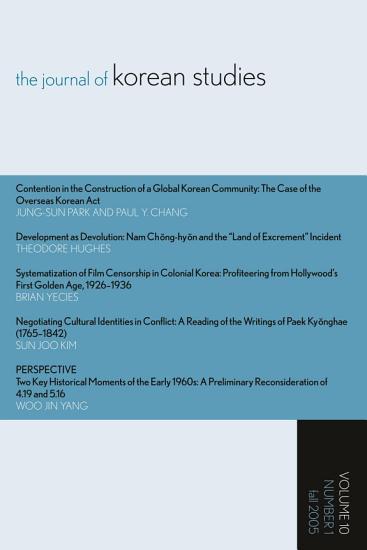 The Journal of Korean Studies  Volume 10  Number 1  Fall 2005  PDF