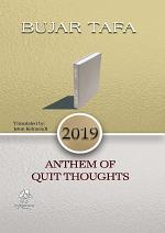 ANTHEM OF QUIET THOUGHTS