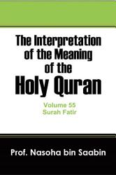The Interpretation of The Meaning of The Holy Quran Volume 55   Surah Fatir PDF