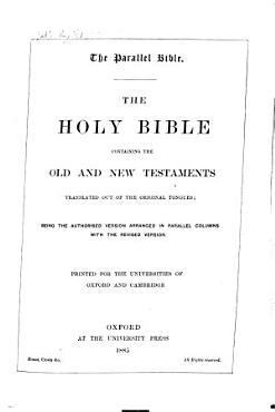 The Parallel Bible PDF