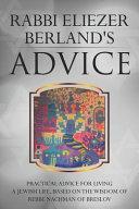Rabbi Eliezer Berland's Advice
