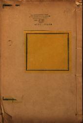 光祿寺則例: 第 41-53 卷