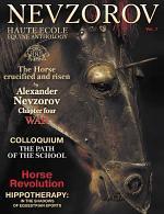 Nevzorov Haute Ecole Equine Anthology Vol.7