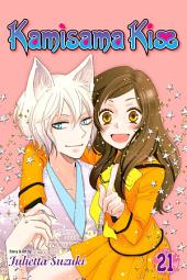 Kamisama Kiss: Volume 21