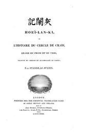 Hoei-Lan-Ki ou l'histoire du cercle de craie, drame en prose et en vers. Trad. du Chinois par Stanislas Julien