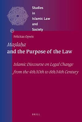 Ma   la   a and the Purpose of the Law PDF