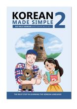Korean Made Simple 2 PDF