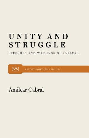 Unity and Struggle