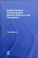 English-Russian, Russian-English Medical Dictionary and Phrasebook