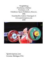 Weightlifting Textbook