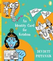 An Identity Card for Krishna PDF