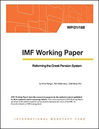 Reforming the Greek Pension System PDF