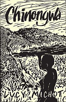 Chinongwa PDF