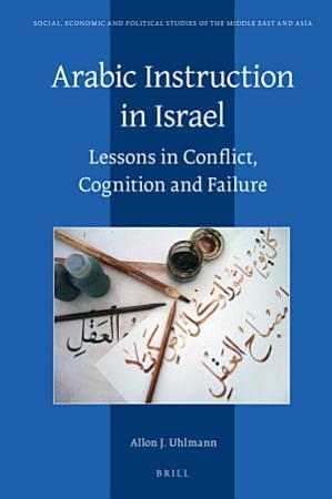 Arabic Instruction in Israel PDF