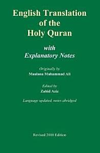 English Translation of the Holy Quran Book