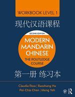 Modern Mandarin Chinese
