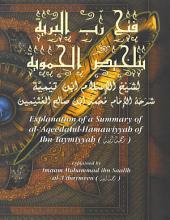 Aqeedatul Hamawiyyah of Ibn Taymiyyah by Shaikh Ibn Uthaymeen (Salafi)