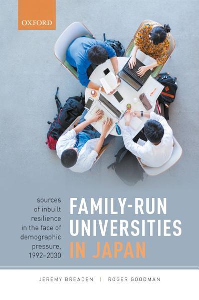 Family Run Universities in Japan PDF