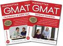 Manhattan GMAT Verbal Essentials  5th Edition PDF