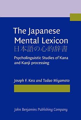 The Japanese Mental Lexicon PDF