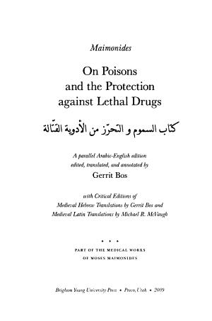 كتاب السموم والتحرز من الادوية القتالية