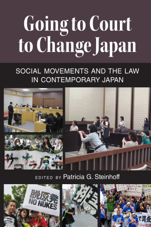 Going to Court to Change Japan